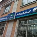 рыболовный магазин судак в белгороде